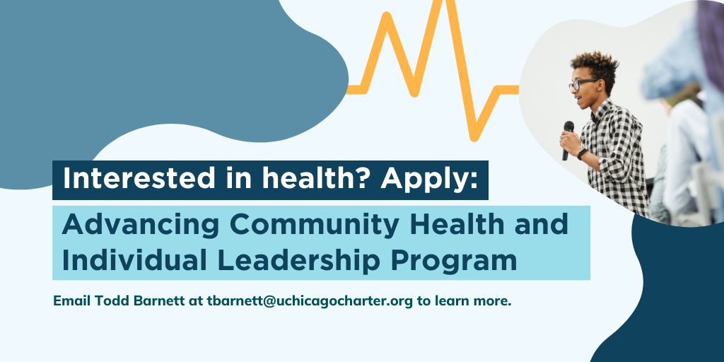 The ACHIEVE Program Is Expanding — Apply Today!